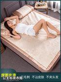 涼席1.8m(6英尺)床床冰絲席三件套夏季雙人折疊單人學生宿舍草席子(其他尺寸聯繫客服)