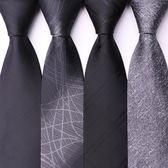 限定款西裝領帶 禮盒裝 領帶男士正裝商務8cm正韓黑色條紋新郎結婚學生英倫禮品
