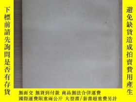 二手書博民逛書店英文書罕見Digital Signal Processing and Control and Estimation