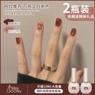 指甲油 小套系雙色套裝光療指甲油膠2021年新款秋冬流行顯白色美甲甲油膠
