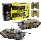 遙控坦克 環奇玩具履帶式金屬可發射兒童對戰坦克模型電動越野車 卡菲婭