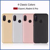 小米 紅米7 紅米Note7 紅米6 紅米Note6 Pro 小米9 碳纖紋軟殼 手機殼 全包邊 簡約 素面 保護殼