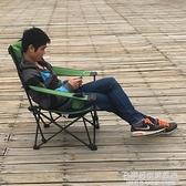 戶外摺疊椅躺椅便攜式靠背休閒椅沙灘椅釣魚椅子家用午睡午休床椅 NMS名購居家
