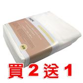 奇哥-初生型尿布(10片) ~買2送1