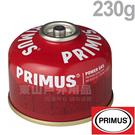 PRIMUS 220761 超強火力高山瓦斯罐-230g 適用各種登山爐/蜘蛛爐/攻頂爐/露營快速爐