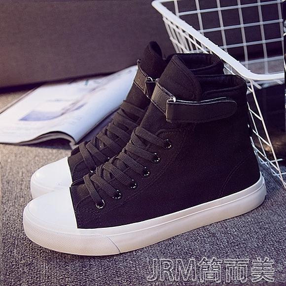 高筒帆布鞋女春秋新款百搭黑色平底布鞋韓版學生內增高休閒板鞋潮 簡而美
