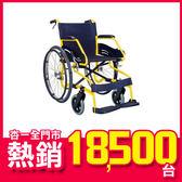 康揚 手動輪椅SM-100.3,7x22吋後輪 (單台) 11.5公斤【杏一】
