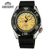 ORIENT 東方錶 M-FORCE FOR AIR DIVING系列潛水機械錶 橡膠錶帶款 SEL03005Y 黃色 - 46mm