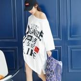 初心 韓系洋裝 【D4411】 英文 字母 加大 寬鬆 落肩 短袖 長版T 大學T洋裝