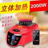 依煊干衣機主機家用烘衣機主機頭配件圓形大功率2000W 省電取暖器   《橙子精品》
