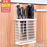 刀具收納架 小清新鐵藝刀架壁掛式置物架廚房用品菜刀座刀具收納架 童趣屋