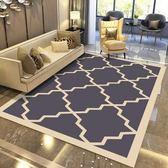 歐式客廳地毯沙髮茶幾墊臥室床邊門廳滿鋪長方形簡約現代美式定制  WD 聖誕節快樂購
