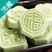 薄片綠豆糕12入/包【愛買冷藏】