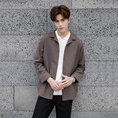 純色簡約翻領潮男長袖襯衣韓版街頭外套薄款長袖夾克男 雙十二全館免運