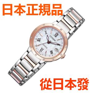免運費 日本正規貨 公民 EXCEED  TITANIA LINE HAPPY FLIGHT 太陽能無線電鐘 女士手錶 ES9334-58W