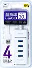 4埠USB3.0集線器...