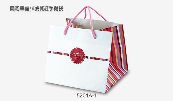 22cm 桃紅手提袋 蛋糕盒手提袋 送禮袋 紙袋 包裝袋