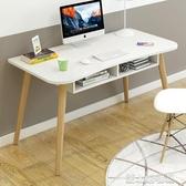 北歐簡約小型電腦臺式桌家用單人書桌學生寫字臺辦公現代臥室桌子 新北購物城YTL