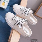 帆布鞋春季新款半拖鞋女鞋平底無后跟懶人布鞋韓版百搭小白鞋 街頭布衣