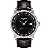 TISSOT 天梭 LUXURY 動力儲存80機械手錶-黑/41mm T0864071605100