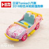 【日貨Tomica小汽車(迪士尼樂園版-2016粉色米妮敞篷跑車)】Norns 日本多美 玩具車 米老鼠