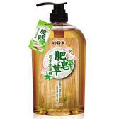 妙管家肥皂草皂素洗潔精1000G【愛買】