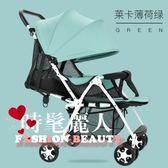 嬰兒推車可坐可躺超輕便攜式折疊傘車兩用寶寶手推車  全店88折特惠