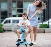 遛娃車溜娃神器帶娃出門兒童手推車輕便折疊便攜簡易嬰兒寶寶1-6 IGO