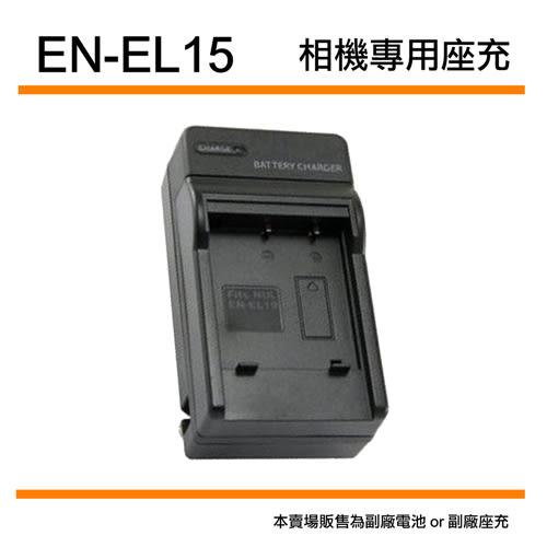 郵寄免運費$190 3C LiFe NIKON 尼康 EN-EL15 座充 ENEL15 充電器 D7000、D800、Nikon1 V1 適用