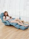 榻榻米 懶人沙發椅單人榻榻米沙發可摺疊臥...