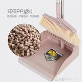 掃把簸箕套裝軟毛掃地笤帚仿鬃毛家用掃頭髮掃灰塵掃帚簸箕組合igo 溫暖享家