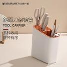 刀架 用品刀具餐具瀝水一體收納置物架家用筷子籠刀 朵拉朵衣櫥