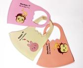 兒童口罩夏季薄款女男童冰絲防曬防塵可清洗透氣女童寶寶小孩專用
