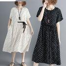 洋裝【L221】FEELNET中大尺碼女裝夏裝韓版中長款圓領條紋短袖洋裝 均碼