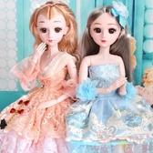 芭比娃娃換裝大號公主超大套裝單個女孩玩具公主單個【聚可愛】