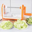 手搖式多功能螺旋切絲器擦絲器切菜神器廚房家用切長絲器【雙11超低價狂促】
