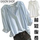 EASON SHOP(GW5971)韓版立體壓皺純色薄款無釦套頭大V領單鈕釦泡泡袖七分袖短袖襯衫女上衣服落肩寬鬆
