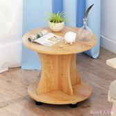 茶幾 邊幾辦公室圓桌子客廳簡易小戶型創意圓形桌子臥室邊角幾 DR18992【Rose中大尺碼】