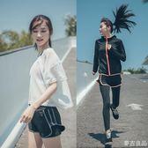 夏季網紅瑜伽服新款健身房專業晨跑跑步服寬松瑜珈運動套裝女  麥吉良品