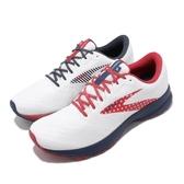 Brooks 慢跑鞋 Launch 7 Go USA 白 藍 紅 男鞋 美國配色 陰陽 鴛鴦 運動鞋 【ACS】 1103242E166