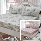 【FITNESS】精梳棉單人床包枕套二件...