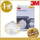 【醫碩科技】P1等級 3M-8710 工業 防塵口罩 成人 碗型 防塵口罩 微細粉塵 20個/盒