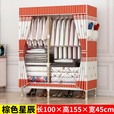 簡易衣櫃出租房用組裝實木櫃子掛衣櫥家用臥室收納布衣櫃現代簡約 「免運」