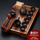 紫砂陶瓷功夫茶具茶盤