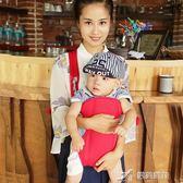 夏季簡單嬰兒背帶多功能抱嬰帶寶寶媽媽帶小孩方便前抱后背式背帶  樂芙美鞋