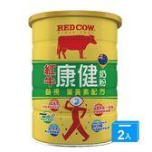 紅牛康健奶粉益視葉黃素配方1.5KGx2【愛買】