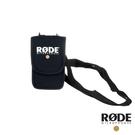 黑熊館 RODE Stereo Videomic Bag 便攜包 麥克風 收納包 側背 公司貨 SVMBAG