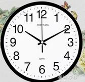 (免運)靜音掛鐘客廳個性鐘表現代簡約鐘家用石英鐘圓形時鐘創意掛表