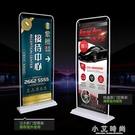 展示架 展架 門型60x160展架海報架子廣告支架拉寶 小艾時尚.NMS