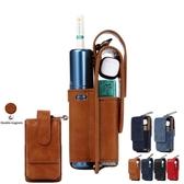 新款韓國電子菸lilplus皮套第一代第二代LIL保護套plus 皮收納款